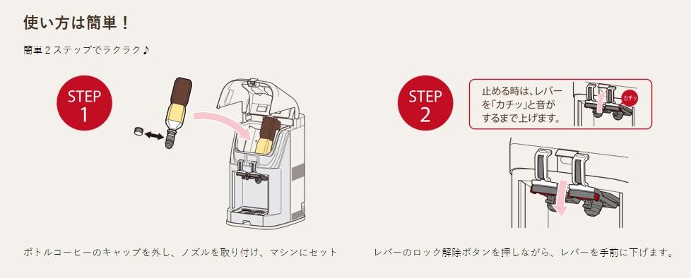 アイスコーヒーサーバー使い方