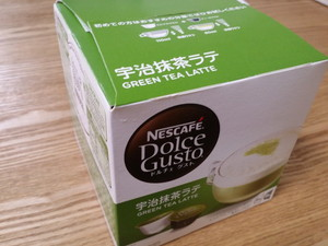 【カプセルレポート】宇治抹茶ラテの作り方