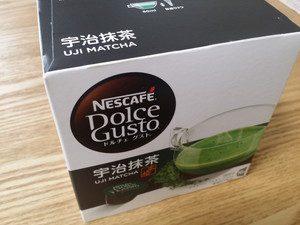 【カプセルレポート】宇治抹茶の作り方
