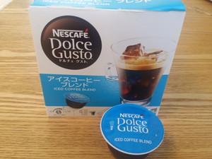 【カプセルレポート】アイスコーヒーブレンドの作り方