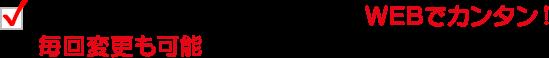 ドルチェグスト カプセル