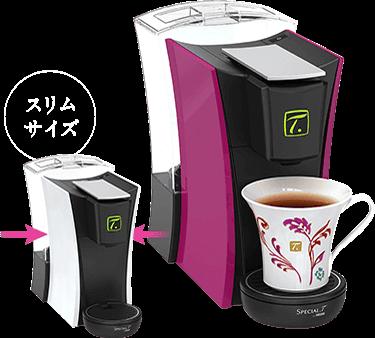 アンバサダー コーヒー