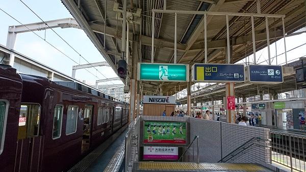 阪急高槻市店