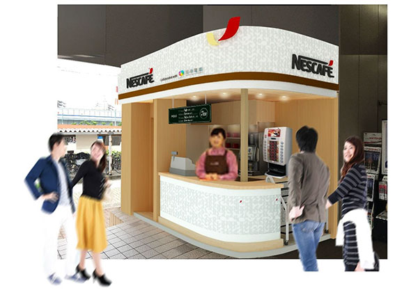 阪神電車沿線にもネスカフェスタンドがオープン