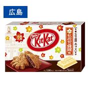 キットカット ミニ もみぢ饅頭味 12枚<準チョコレート