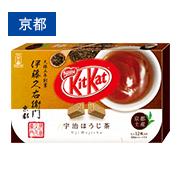 キットカット ミニ 伊藤久右衛門 宇治ほうじ茶 12枚