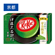 キットカット ミニ 伊藤久右衛門 宇治抹茶 12枚