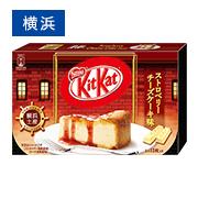 キットカット ミニ ストロベリーチーズケーキ味 12枚