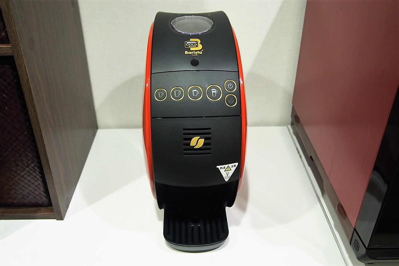 【ネスレ通販】バリスタ50(フィフティー)使用前の準備とコーヒーの作り方