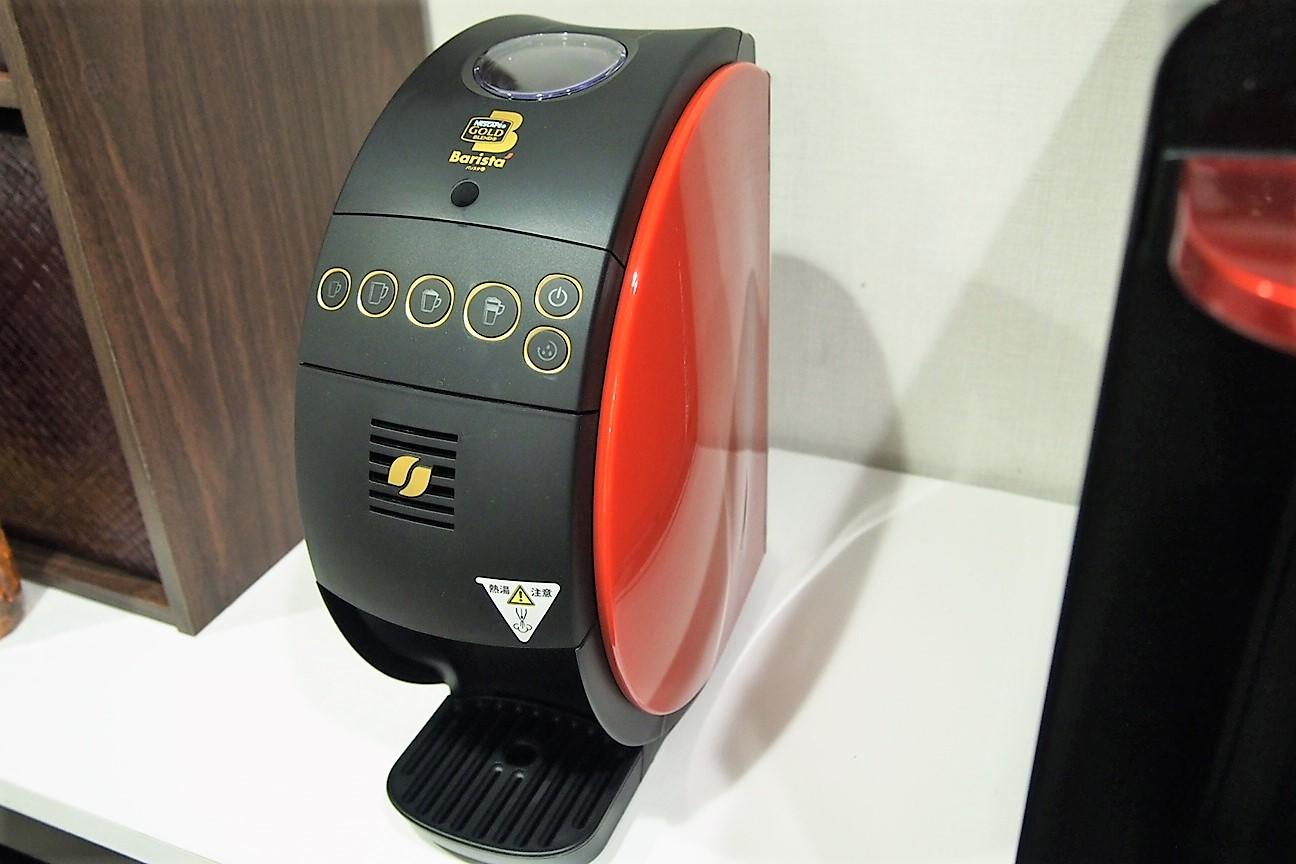 【ネスレ通販】バリスタ50(フィフティー)開梱から設置まで