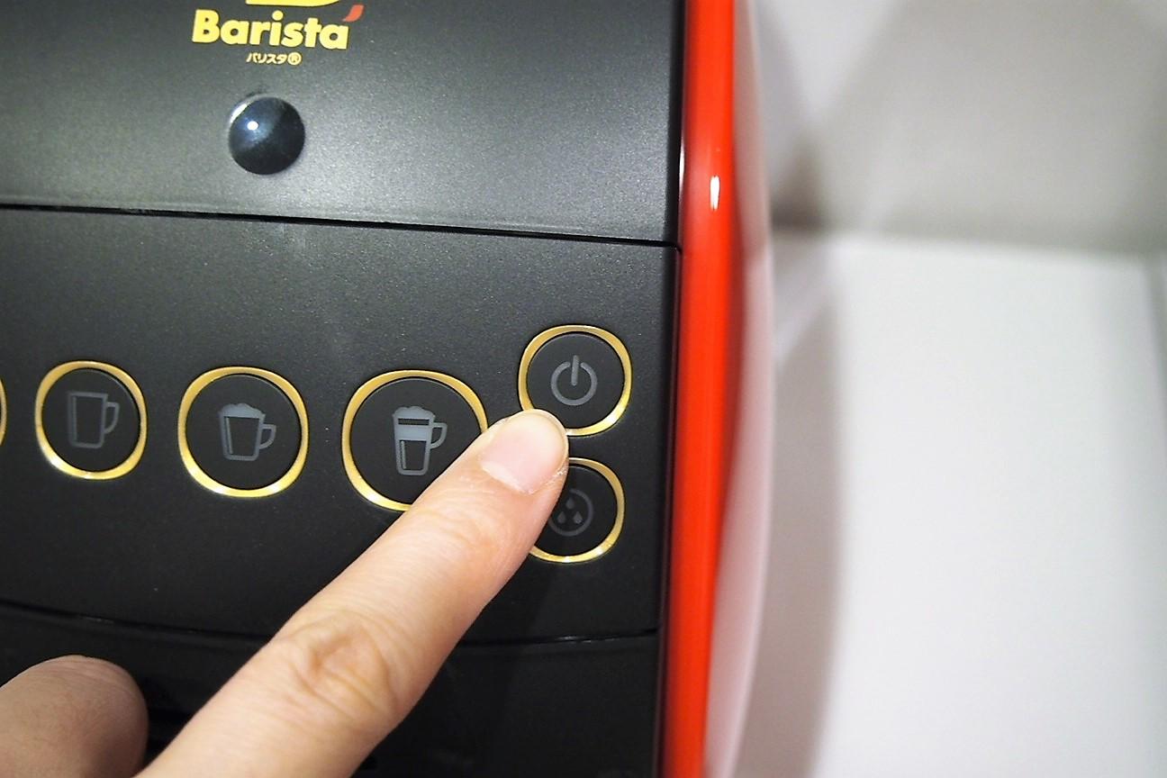 バリスタ50(フィフティー)