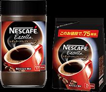 冷たい水や牛乳にも溶ける、コーヒー感のしっかりしたスプレードライコーヒーなので、ホットでもアイスでもカフェラテでも、おいしくお飲みいただけます。