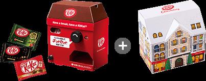 キットカット ボックス mini × キットカット ショコラトリークリスマス ギフトボックス セット