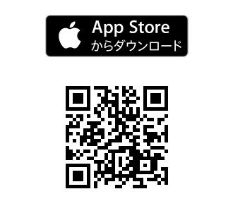 appstoreダウンロード