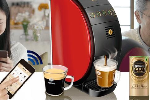 【ネスレ通販】ネスカフェ アプリを使って、バリスタ50(フィフティー)をもっと楽しもう