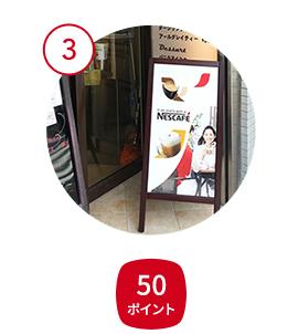 アプリを使って「バリスタ i[アイ]」「バリスタ 50[Fifty]」でコーヒーを淹れる