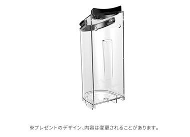 バリスタ フィフティ 用 2L水タンク