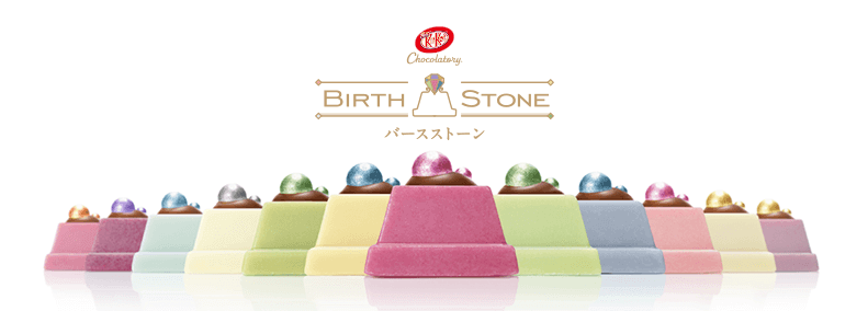 キットカット ショコラトリー 季節のフレーバー