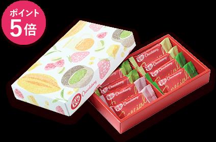 キットカット ショコラトリー ギフトボックス ミニ