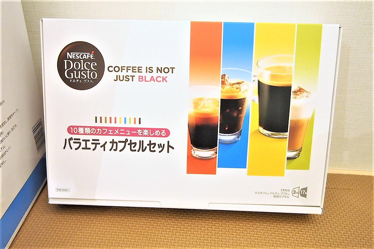 COFFEE IS NOT JUST BLACK(コーヒーはブラックだけじゃない)