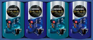 ネスカフェ 香味焙煎スティックコーヒー ギフトセット N30-KBW