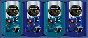 ネスカフェ 香味焙煎スティックコーヒーギフトセット N30-KBW