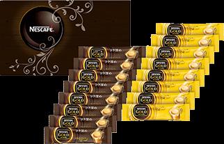 ネスカフェ ゴールドブレンド プレミアムスティックコーヒー ギフトセットNJ-YS