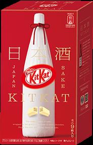 父の日にオススメの商品 日本酒「満寿泉」×キットカット