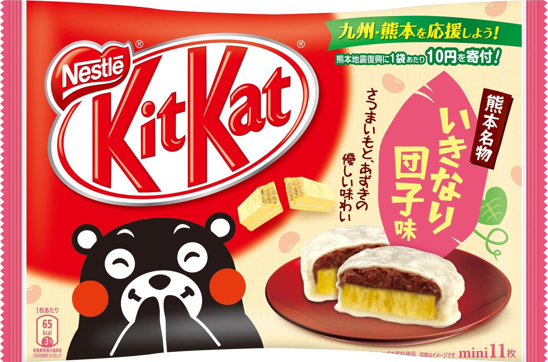 キットカットいきなり団子味で九州・熊本を応援しよう!