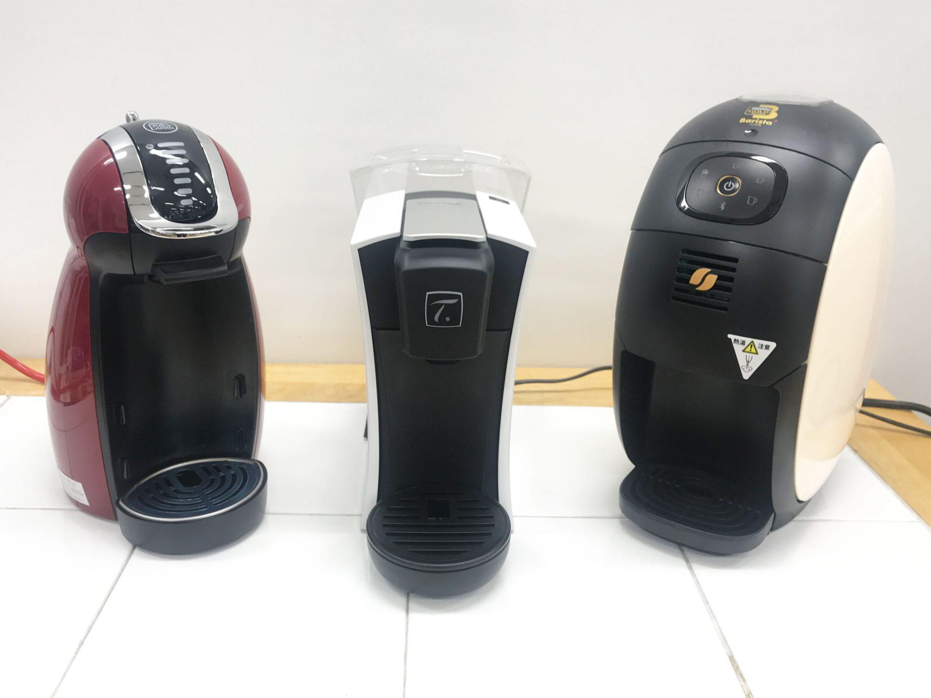 口コミで評判のネスカフェアンバサダーならコーヒーメーカーが無料!