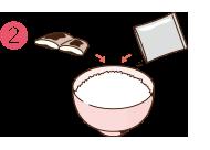 【レシピ】「ネスレ スペシャル.T」でつくる しじみの佃煮のだし茶漬け