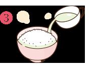 【レシピ】スペシャルTでつくる 焼き鮭のだし茶漬け