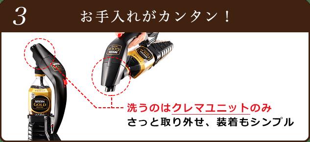 【レシピ】ブルーベリー風味のアイスクレマコーヒー