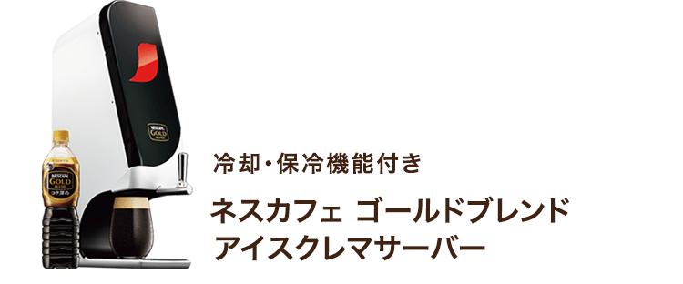 【レシピ】オレンジコーヒー
