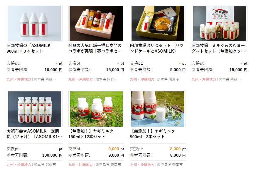 【レシピ】コク深め アーモンドラテ