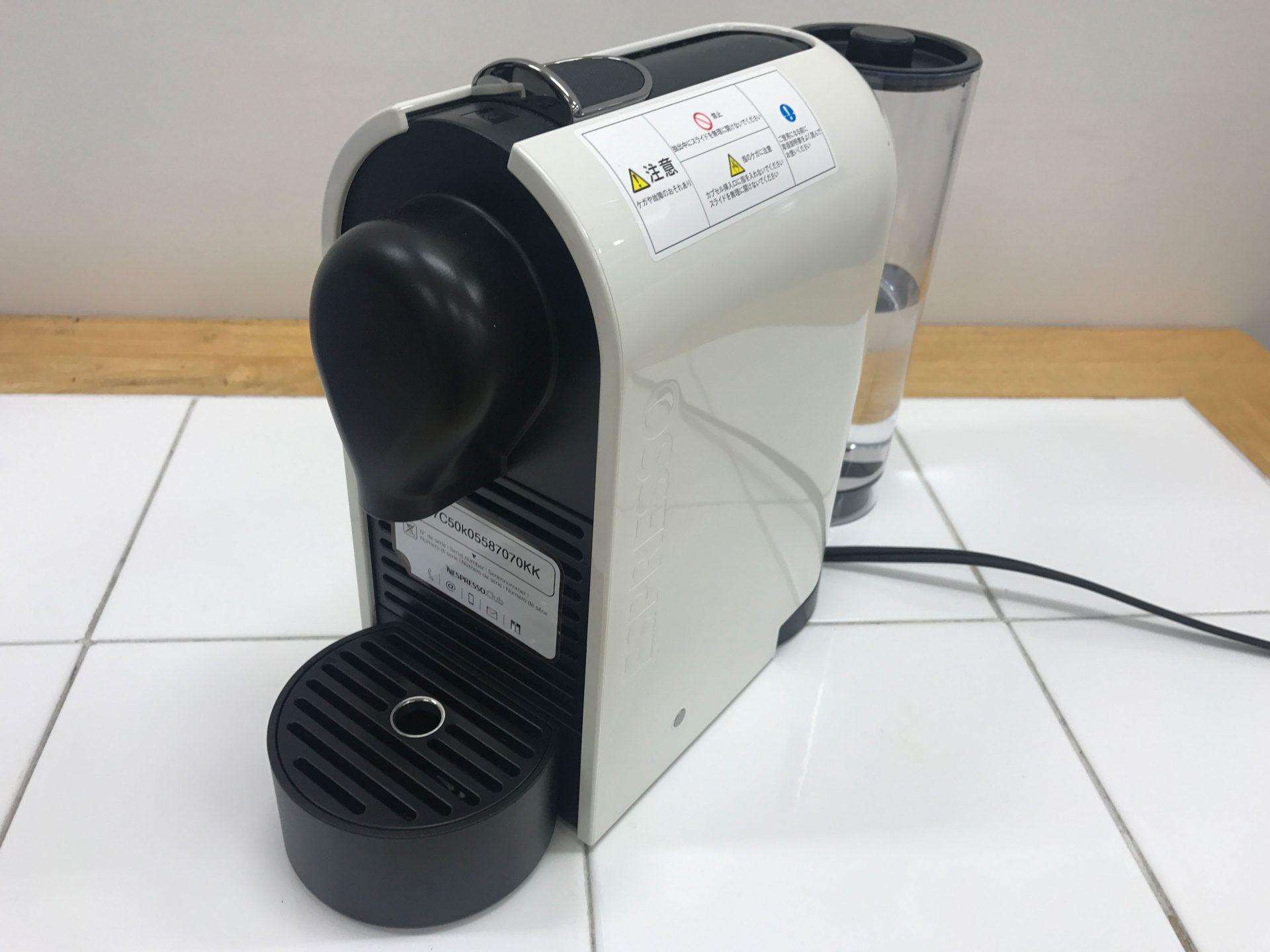 【ネスプレッソ】カプセル式エスプレッソマシン使い方と洗い方を徹底解説!