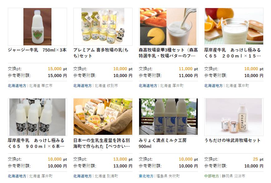 【レシピ】コク深め フローズンカフェ