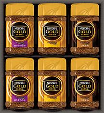 【ネスレ通販】新製品!高級有機豆使用のオーガニックコーヒー