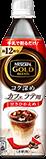 ネスカフェ ゴールドブレンド コク深め カフェラテ用 甘さひかえめ 490ml