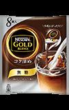 ネスカフェ ゴールドブレンドコク深め ポーション無糖 8個