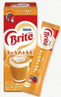 夏はアイスコーヒー派のあなたに!「ネスレ ブライト リキッド お試しセット」が新登場♪