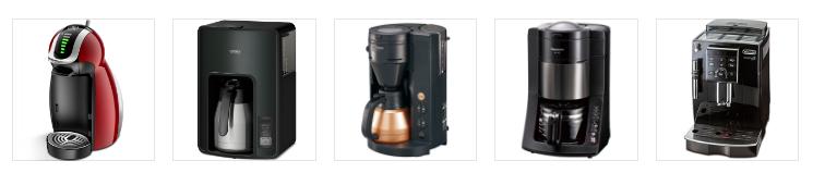 各社のコーヒーマシンの特徴や価格を比較!ネスレのマシンはタダ!?詳しくはこちら