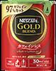 ゴールドブレンドカフェインレス