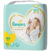 パンパース はじめての肌へのいちばん テープ ウルトラジャンボ 新生児84枚(5kgまで)