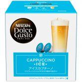 アイスカプチーノ 1箱(8杯分)