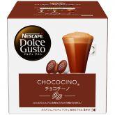 チョコチーノ 1箱(8杯分)