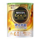 ネスカフェ ゴールドブレンド 季節限定(香り芳醇) エコ&システムパック 50g