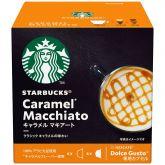 スターバックス キャラメルマキアート ネスカフェ ドルチェ グスト 専用カプセル 1箱(6杯分)
