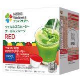 ネスレ ウェルネススムージー ケール&フルーツ RED(15杯分)