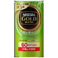 ゴールドブレンド 香り華やぐ 120g
